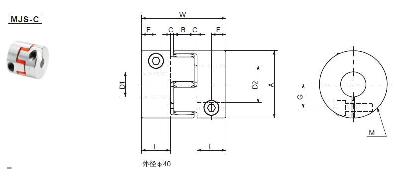 mjs-250锯床电路图