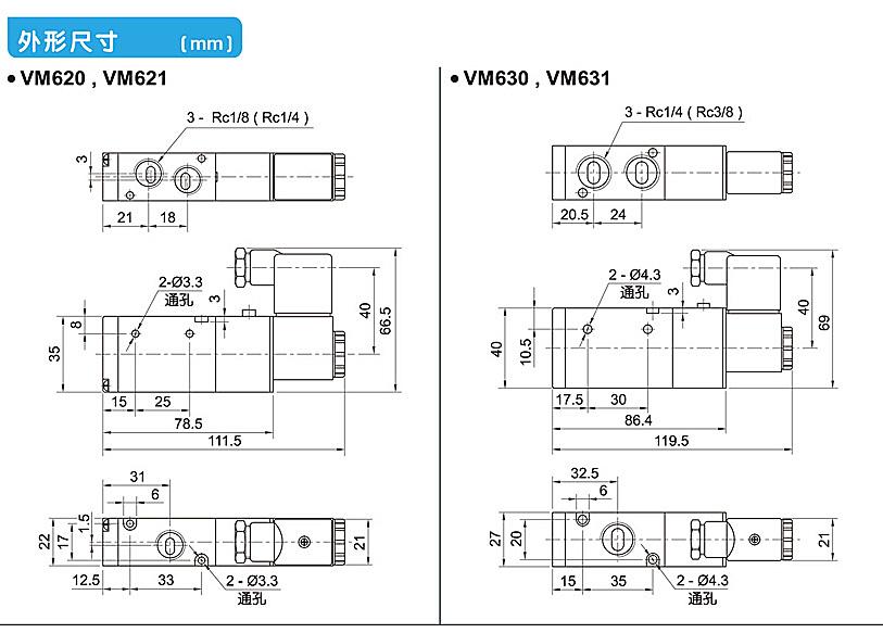 电路 电路图 电子 户型 户型图 平面图 原理图 813_583