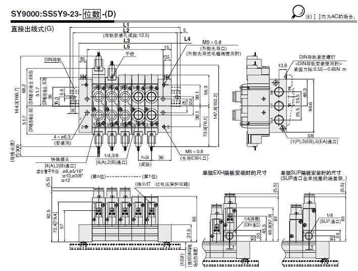 电路 电路图 电子 工程图 平面图 原理图 708_536