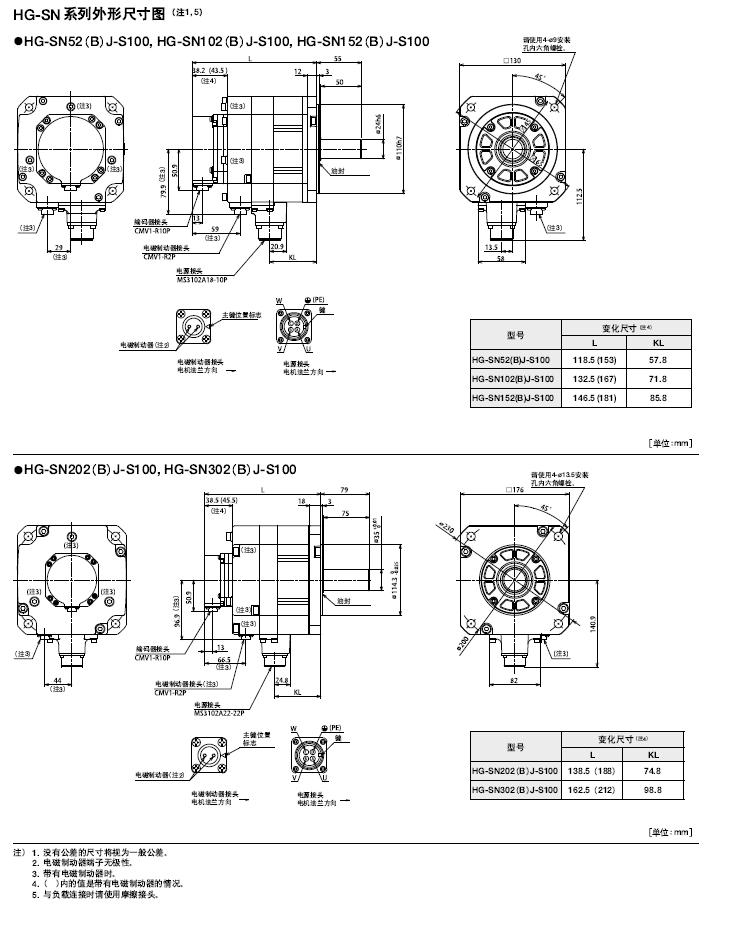 电路 电路图 电子 工程图 平面图 原理图 737_929 竖版 竖屏