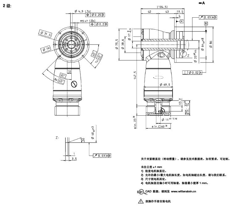 电路 电路图 电子 工程图 平面图 原理图 751_666