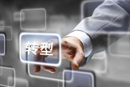 传统模组、机械手行业也可以手机移动化